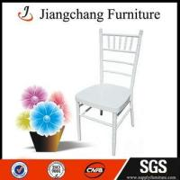 Buy cheap Stacking Chiavari Wedding Chair For Bride JC-A509 from wholesalers