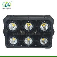 Buy cheap 400w 500w 600w High Power LED High pole lights from wholesalers