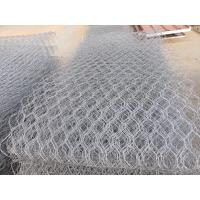 Buy cheap rock basket wire mesh gabion from wholesalers