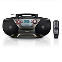 Buy cheap Philips (PHILIPS) AZ5740/93 DVD Phono USB tape recorders CD player silver black from wholesalers