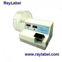 Buy cheap RAY-2B Tablet Friability&Hardness Tester from wholesalers