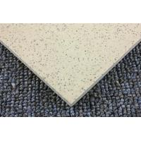 Buy cheap contemporary floor tile 30x30 from Wholesalers