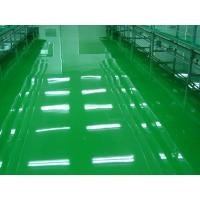 Buy cheap Elco Anticorrosive Paint -ELCO-03 Epoxy Self-leveling Floor Paint from wholesalers