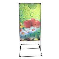 Buy cheap Ad-stand H type from wholesalers