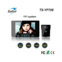 Buy cheap wired doorbells for sale Saful TS-YP708 7 Wired Video Door Phone from wholesalers