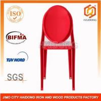 Buy cheap Transparent Plastic resin Napoleon Chair wedding from wholesalers