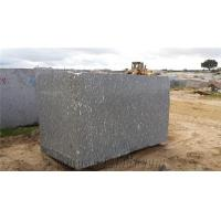 Buy cheap Azul Anochecer Blue Granite Blocks, Spain Blue Granite, Granito Azul Anochecer product