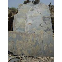 Buy cheap Indian Multicolor Slate Blocks from wholesalers