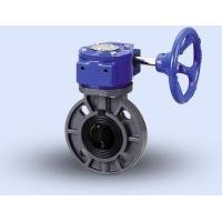 Buy cheap Gear type butterfly valve from wholesalers