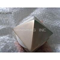 Buy cheap Neo Magnets from wholesalers