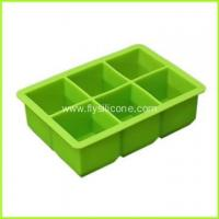 Buy cheap Custom Personalized Silicone Ice Cube Tray FYJ-041 from wholesalers