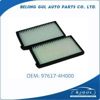 Buy cheap 97617-4H000 Cabin Air Filter from wholesalers