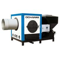 Buy cheap OCZR biomass pellet combustion engine from wholesalers