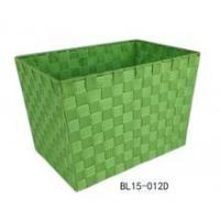 Buy cheap Nylon Woven PP Storage Basket/Storage Bin from wholesalers