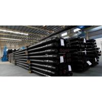 Buy cheap OCTG API 5DP Drill Pipe from wholesalers