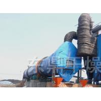 Buy cheap Drying equipment Sludge dryer from wholesalers