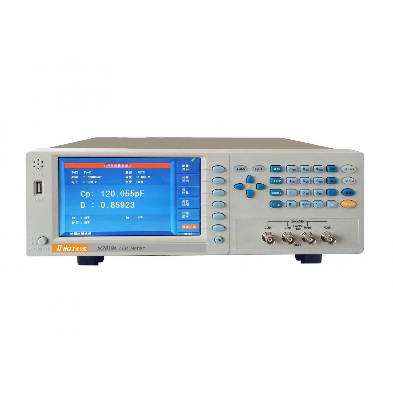 Buy cheap JK2819 Lcr Meter product