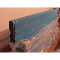 Buy cheap FRP barrier from wholesalers