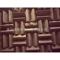 Buy cheap sound absorption wedge from wholesalers