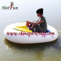 Buy cheap Kids bumper boat HFPB01 from wholesalers