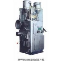 Buy cheap ZPW21A(B) Rotary Tablet Press Machine ZPW21A(B) from wholesalers