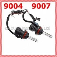 Buy cheap 9004 HID XENON BULB from wholesalers