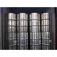 Buy cheap Propylene Glycol Industrial grade from Wholesalers