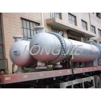 Buy cheap Heat exchanger (Hainan Refinery) from wholesalers