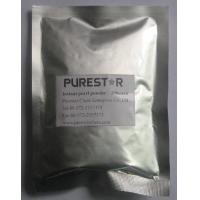 Buy cheap instant water soluble pearl powder from wholesalers