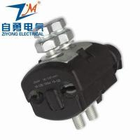 Buy cheap Puncture Clamps Product  JMA16-120mm2 product