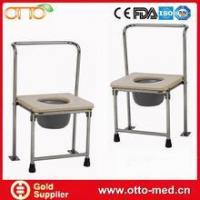 Buy cheap Stainless steel commode toilet chair from wholesalers