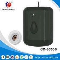 Buy cheap CD-8050B Wall mounted center cost-effective pull toilet tissue dispenser from wholesalers