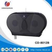 Buy cheap Best Price Wall Hanging Toilet Double Paper Towel Roll Dispenser CD-8012B from wholesalers