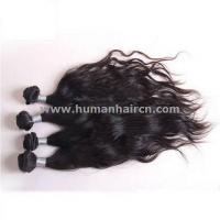 Buy cheap aaaa grade unprocessed brazilian remy hair wholesale price from wholesalers