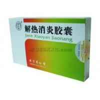 Buy cheap Medicine Antipyretic and anti-inflammatory capsules from wholesalers
