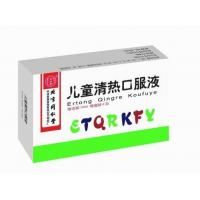 Buy cheap Medicine Childrens oral heat from wholesalers