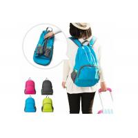 Buy cheap Backpack Nylon foldable travel backpack ID1664 from wholesalers