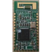 Buy cheap bluetooth 4.0 module from wholesalers