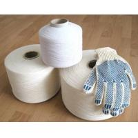 China recycled cotton yarn for glove white Nm10 qf-016 on sale