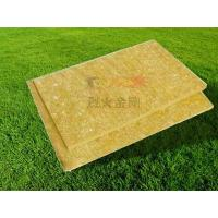 High-strength rock wool roof insulation board