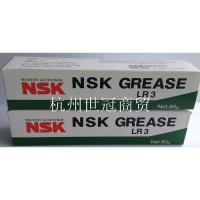 Buy cheap NSK GREASE NSK LR3 grease product