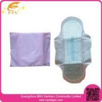 Buy cheap Wholesale feminine hygiene products anion sanitary napkin in china from wholesalers