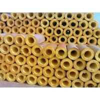 Buy cheap Rockwool pipe from wholesalers