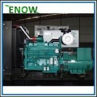 Buy cheap 2250.0KVA/1800.0KW dental ozone generator made in china from wholesalers