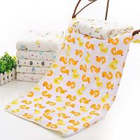 Buy cheap cotton gauze baby bath towel from wholesalers