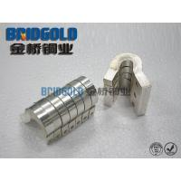Buy cheap Tinned Copper Foil Connector from wholesalers