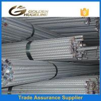 Buy cheap Hot rolled steel screw thread steel bar from wholesalers