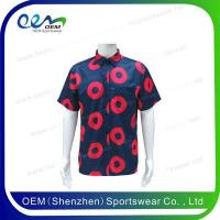 Buy cheap Polo 2016 latest custom polyester polo shirt no minimum from wholesalers