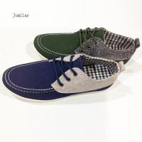 Buy cheap Men Shoes Fabric shoe Item:2014522151851 from wholesalers
