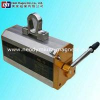 Buy cheap Neodymium Magnetic Lifter from wholesalers